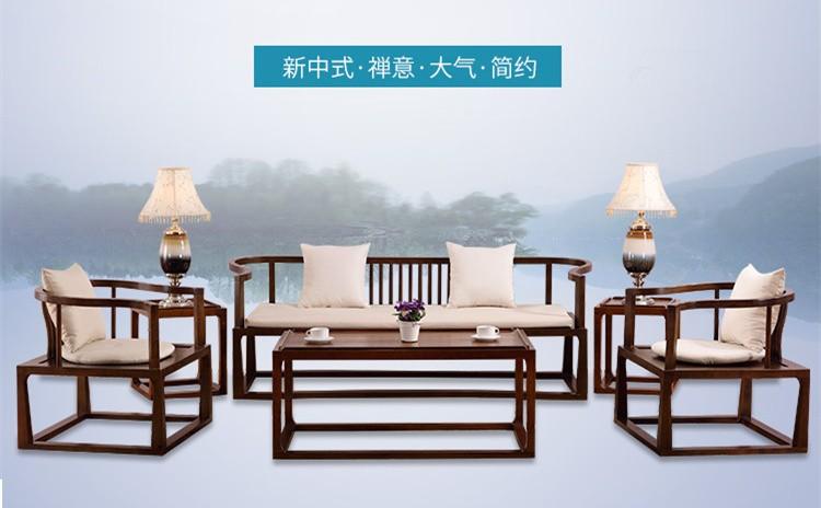 为什么新中式家具那么流行